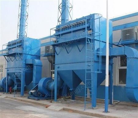 供应河北世格静电除尘器环保设备
