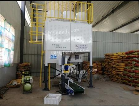 出售1台50公斤化肥半自动封包机以及配套每小时3-5吨自动超混配肥机 9.9成新