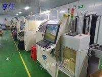 广东高价回收SMT整厂设备