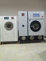 低价转让干洗店设备品牌干洗机