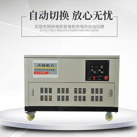 供应30kw全自动静音汽油发电机