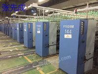 求购纺织机械 自络 细纱 粗纱 老式槽筒 气流纺