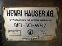 江苏常州转让瑞士hauser高精度单柱坐标镗床op2
