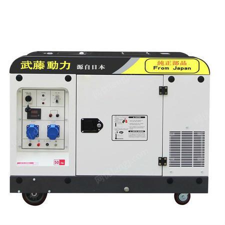 供应10kw进口柴油发电机