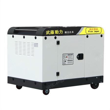 供应武藤动力15kw进口超静音汽油发电机