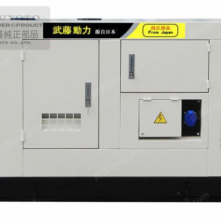 供应武藤动力30kw进口三相汽油发电机超静音