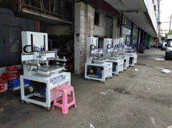 广东惠州出售印刷机械设备-热