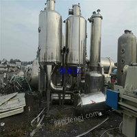 供应二手蒸发器 二手蒸发器二手设备供货商