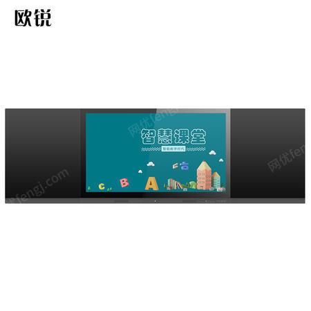 供应欧锐纳米智慧黑板触控一体机智能教学一体机86英寸显示器多媒体电子白板