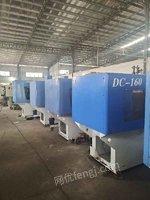 华钦双色注塑机  100吨~160吨多台出售