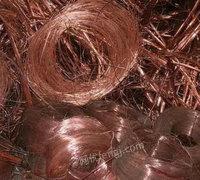 温州市潘桥收购铜,铝,锌,铁,塑料