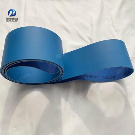 供应蓝色pvc输送带