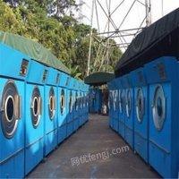 福建厦门低价出售二手上海鸿尔100公斤洗脱机水洗机
