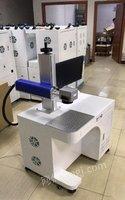 广东东莞全新20瓦光纤激光打标机现低价出售。