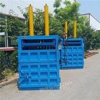 内蒙古出售大型废纸板液压打包机 编织袋易拉罐压块机