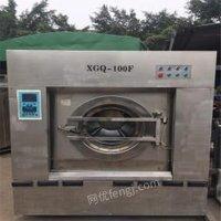 广东广州低价处理上海航星100公斤洗脱机烘干机烫平机等水洗