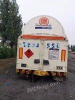 北京朝阳出售二手闲置的13年LNG车尾