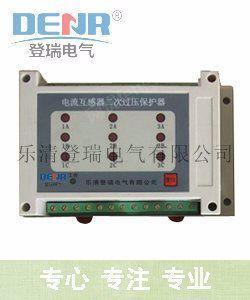 供应CTB-9电流互感器二次开路保护器