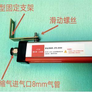 供应印刷专用静电消除器 离子风棒