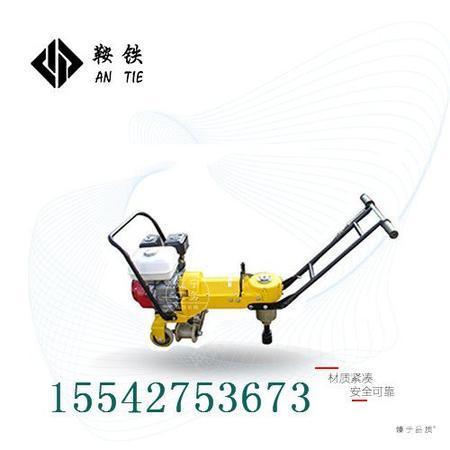 供应鞍铁NLB-300内燃单头扳手(汽油)铁路机械产品类型