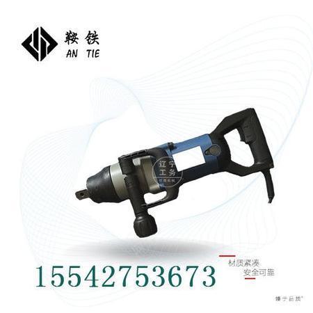 供应鞍铁DB-M24型电动螺丝机高铁专用器材轨道交通设备机械