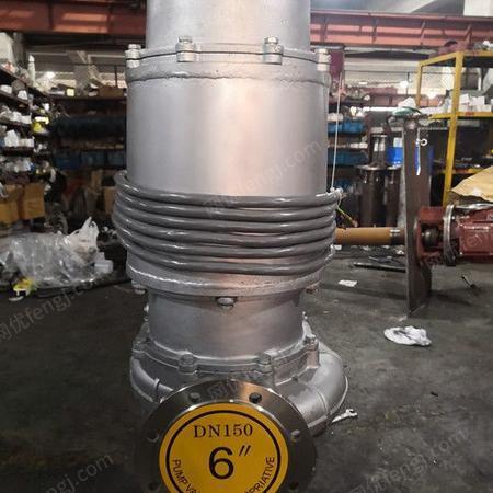 供应QWRP不锈钢外循环冷却泵