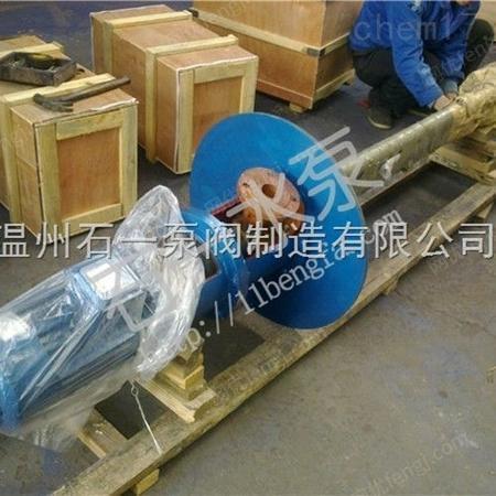 供应FSY玻璃钢液下泵