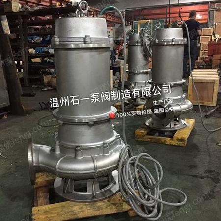 供应QWP不锈钢排污泵