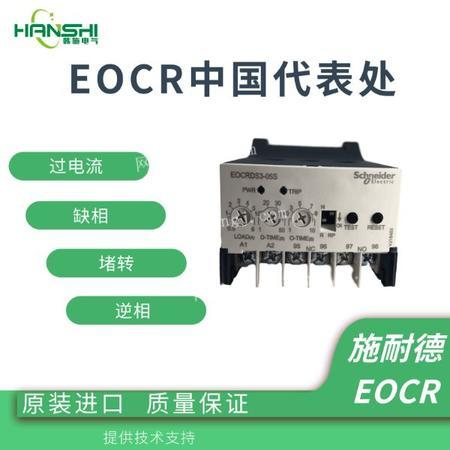 EOCRDS3电机保护器韩施