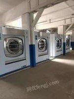 安徽安庆转让二手水洗机二手烘干机二手洗涤设备二手高速折叠机