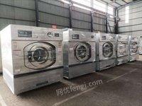安徽滁州出售二手100公斤水洗机直燃二手烘干机二手烫平机水洗厂设备