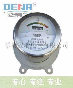 JCQ-C1,JCQ-3避雷器在线监测器