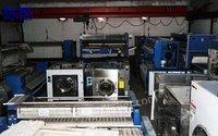 安徽合肥售二手洗涤设备水洗厂设备海狮航星100公斤水洗机烫平机
