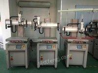 江苏苏州东远丝网印刷机 atma东远丝印机出售