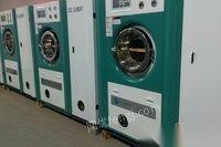陕西西安高价回收干洗设备回收干洗机水洗机烘干机回收洗涤设备