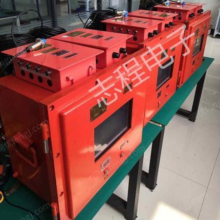 煤矿用提升机闸瓦间隙保护在线监测装置出售
