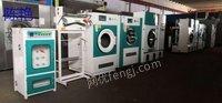 辽宁葫芦岛转ucc干洗店全套设备9成新四氯乙烯全封闭干洗机水洗机烘干机