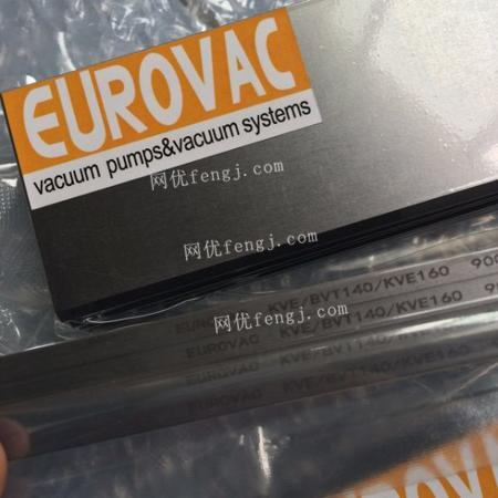 KVE160-4真空泵碳精片|KVE140真空泵石墨片|KVE160真空泵碳片