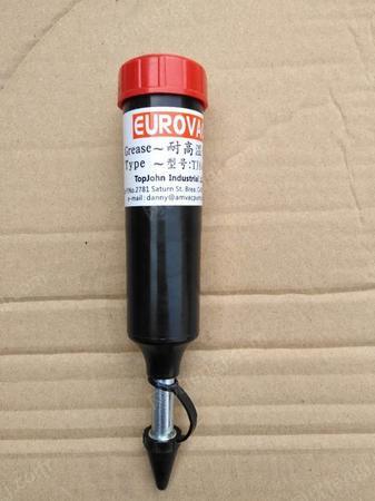 欧乐霸真空泵高温黄油|TJ840329耐高温黄油