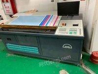 出售德国罗兰对开706高配印刷机