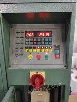 出售润山双面大圆机,型号,34寸,72路,28针,9成新