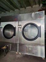 河北石家庄转二手烘干机100-150公斤节能快速烘干机燃气烘干机电加热烘干机