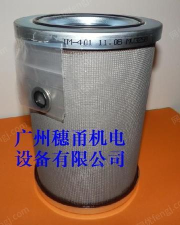 供应爱发科ULVAC油雾过滤器滤芯FE151/201/401