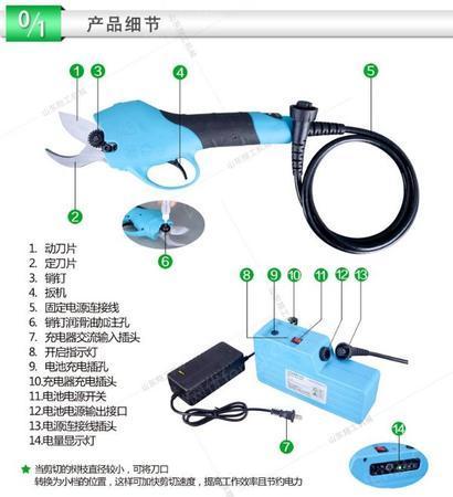 翔工锂电池长杆高空电动修枝剪  高枝剪  电动剪刀