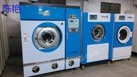 四川成都转二手干洗店全套设备洁希亚ucc四氯乙烯干洗机洗脱机烘干机