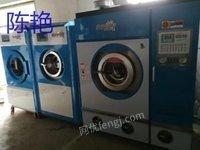 河南商丘售一套UCC二手干洗设备四氯乙烯干洗机小型洗脱机烘干机