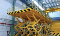 黑龙江哈尔滨库房升降机升降设备固定式移动式升降电梯升降平台