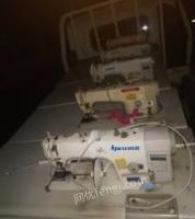 江苏苏州电脑缝纫机平车拷边机出售