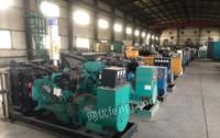 黑龙江大庆现货出售二手发电机组 价格低质量好