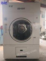 宁夏银川处理各种干洗店全套设备二手四氯乙烯干洗机洗脱机烘干机烫平机